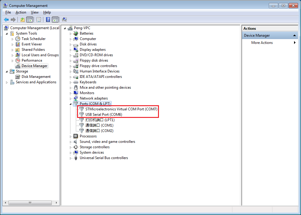 Virtual usb multikey driver windows 8 for Eplan for drivers